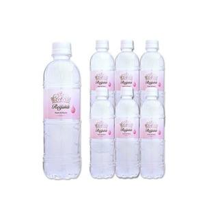 【高濃度なのに超軟水】シリカ水 レジーナの特徴と口コミや評判と実感できそうな効果をレビュー